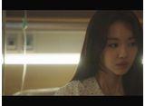 バベル〜愛と復讐の螺旋〜 第5話