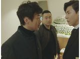 バベル〜愛と復讐の螺旋〜 第7話