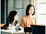 マザー〜無償の愛〜 第3話