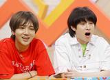 SUPER TV 2 第5話