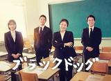 「ブラックドッグ〜新米教師コ・ハヌル〜」第9話〜第16話 14daysパック