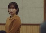 ブラックドッグ〜新米教師コ・ハヌル〜 第8話