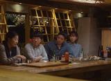 ブラックドッグ〜新米教師コ・ハヌル〜 第9話
