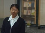 ブラックドッグ〜新米教師コ・ハヌル〜 第14話