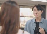 キム・ヨハンの事情〜恋のXデー〜 第4話 告白のチャンス?