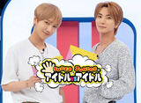 「SUPERJUNIORのアイドルVSアイドル」全話 30daysパック
