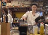 ユン食堂2 第3話