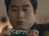 リセット〜運命をさかのぼる1年〜 第6話