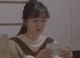 魔女たちの楽園 〜二度なき人生〜 第19話 招待状