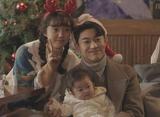 魔女たちの楽園 〜二度なき人生〜 第24話 クリスマスイブ