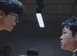 カイロス〜運命を変える1分〜 第5話