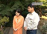 手づくり花づくり #994『植物園で秋の風情を楽しむ』