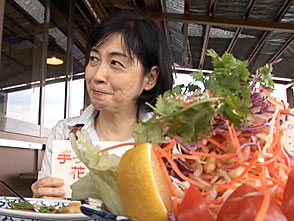 手づくり花づくり #1000『沖縄の聖地を訪れる』