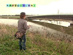 本気でオカッパリ 48 ボッコボコだぜぃ!!
