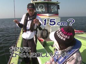 大漁!関東沖釣り爆釣会 63 神奈川県茅ヶ崎沖のシロギス