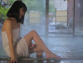 女優おんせん #26 みひろ×山梨・石和温泉