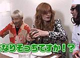 みうらじゅんのマイブームクッキング シーズン1 第8話 目黒の名店のとんかつ × 高見沢俊彦