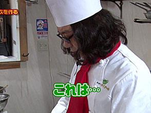 みうらじゅんのマイブームクッキング シーズン1 第10話 銀座の名店の天丼 × 山田五郎
