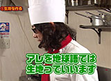 みうらじゅんのマイブームクッキング シーズン2 第5話 ピザ(ハーフ&ハーフ) × ジャガー