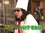 みうらじゅんのマイブームクッキング シーズン2 第6話 蔘鷄湯 × 人間椅子