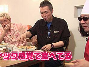 みうらじゅんのマイブームクッキング シーズン2 第9話 皿うどん × 大槻ケンヂ