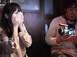 北野誠のおまえら行くな。〜ボクらは心霊探偵団〜 #12