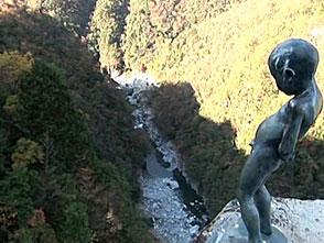 紅葉 名所絶景を訪ねて 祖谷渓(徳島)
