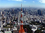 東京空撮 東京タワー/六本木ヒルズ/国立新美術館/東京ミッドタウン etc.