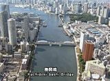 東京空撮 隅田川/両国国技館/大川端リバーシティ21/聖路加ガーデン/築地市場 etc.