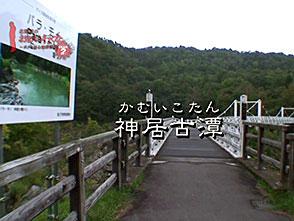 北野誠のおまえら行くな。〜ボクらは心霊探偵団 GEAR 2nd〜 #4 北海道(後編) 心霊どうでしょう