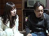 北野誠のおまえら行くな。〜ボクらは心霊探偵団 GEAR 2nd〜 #5 心霊サミット2013(前編)