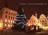 世界遺産のクリスマス チェスキー・クルムロフ (チェコ)