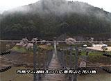さくら 名所名木を訪ねて 市房ダム湖畔(熊本)