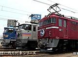 記憶に残る列車シリーズ 寝台特急編「北斗星・あけぼの」 〜走行シーンと車両紹介〜