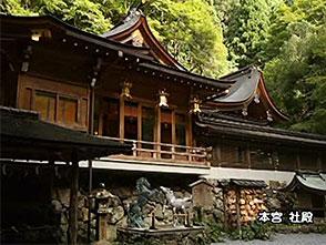 パワースポット・ヒーリング 貴船神社