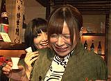 ○○温泉女子部 #5