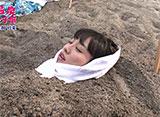 ○○温泉女子部 #6