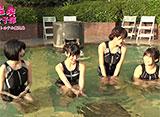 ○○温泉女子部 #10