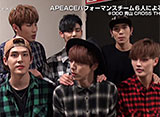 Apeace self produce #7