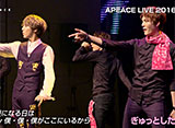 Apeace self produce #10