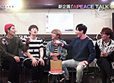 Apeace self produce #12