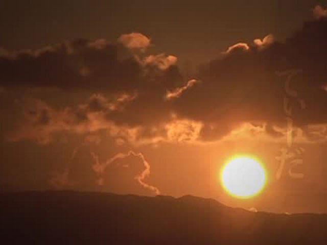 沖縄・美ら島百景/八重山7島を訪ねて オープニング
