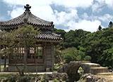 沖縄・美ら島百景/本島・宮古島を訪ねて 【本島】識名園