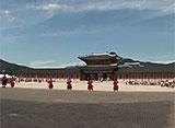 韓国百景・名所探訪 守門将交代儀式