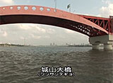 韓国百景・名所探訪 漢江遊覧船