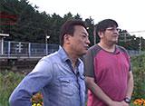 北野誠のおまえら行くな。北海道ぶらり心霊道中記 #3 レジェンドお岩様のパワーを体感せよ!