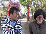 北野誠のおまえら行くな。心霊レジェンドお宅訪問SP #2 東西レジェンド霊道神社に突入しろ!