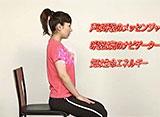 大場いたる監修 呼吸革命・呼吸体操 基本発声の共鳴