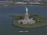 ニューヨーク空撮クルージング デイ・フライト#2 From Brooklyn to Manhattan