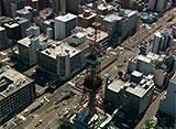 北海道「空撮百景」 空から見る風景遺産 Part3【道央エリア】 札幌
